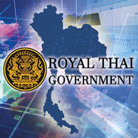 1 RoyalThaiGov Banner
