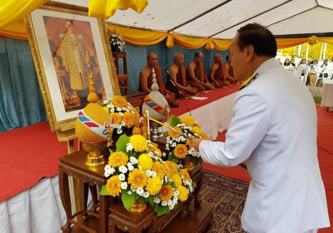 ostermalm Hitta thai karleken gratis