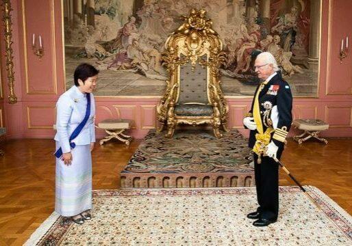Ambassador Meets King