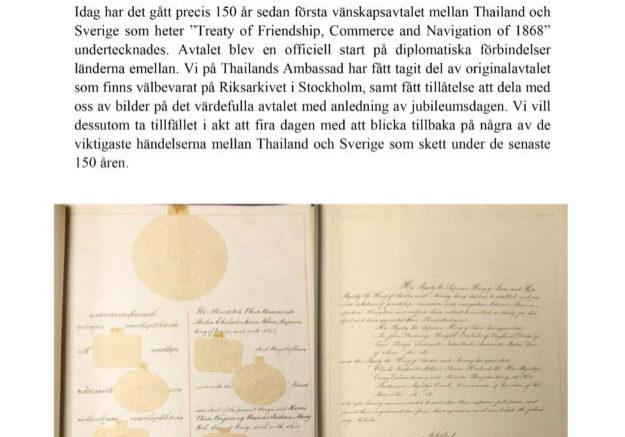 Thailand Sverige 150 år 1