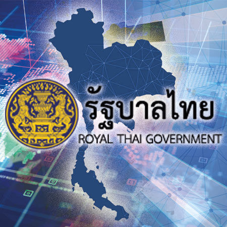 TH RoyalThaiGov Banner